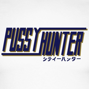 Pussy Hunter - T-shirt baseball manches longues Homme