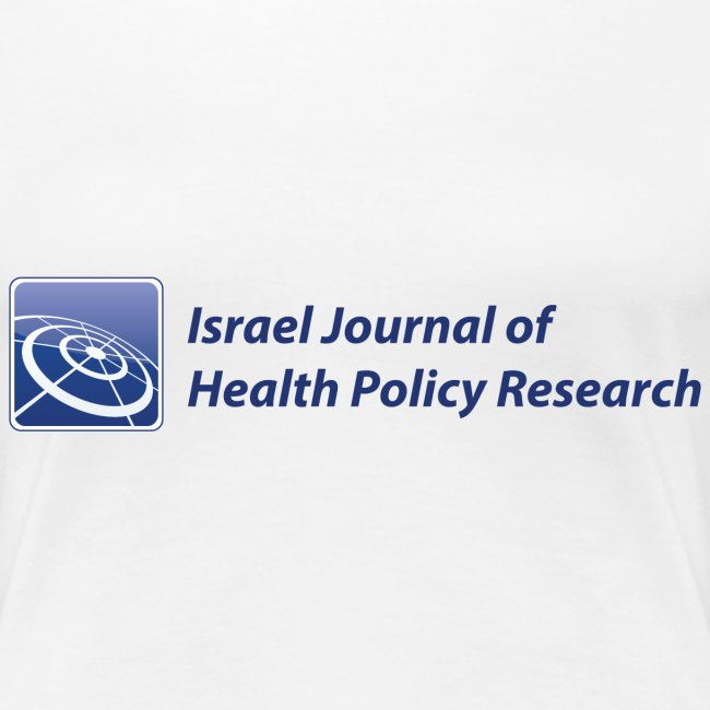 Israel Journal of Health Policy Research (women's t-shirt)