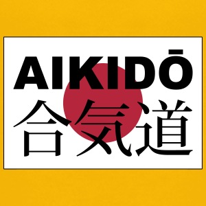 aikido Shirts - Teenager Premium T-Shirt