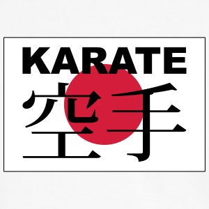 karate T-Shirts - Men's Ringer Shirt