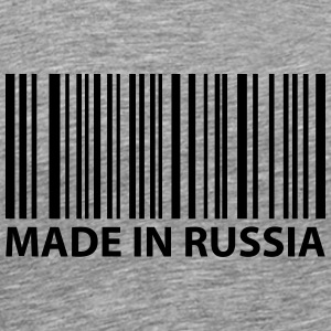 made in russia T-Shirts - Männer Premium T-Shirt