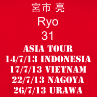 Design ~ Ryo On Tour