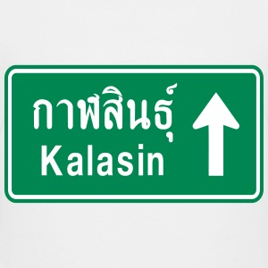 Kalasin, Thailand / Highway Road Traffic Sign - Teenage Premium T-Shirt