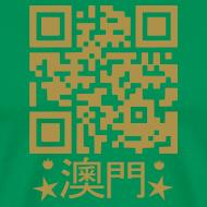 Design ~ MACAU GEEK TEE SHIRT