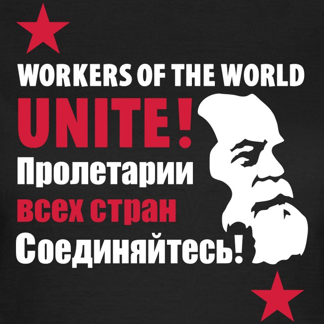 Marxist Workers Woman's T-Shirt