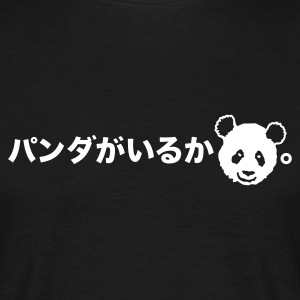 Black Got Panda? (in Kana!) Men's Tees - Men's T-Shirt