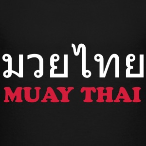 Muay Thai Shirts - Teenage Premium T-Shirt