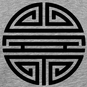 suchbegriff symbole geschenke spreadshirt. Black Bedroom Furniture Sets. Home Design Ideas