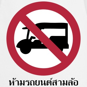 NO Tuk-Tuk Taxi Sign Aprons - Cooking Apron