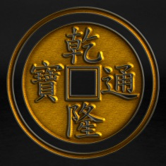 Lucky Chinese coin, Feng Shui, wealth, finance Magliette