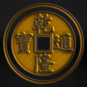 Lucky Chinese coin, Feng Shui, wealth, finance Magliette - Maglietta Premium da donna