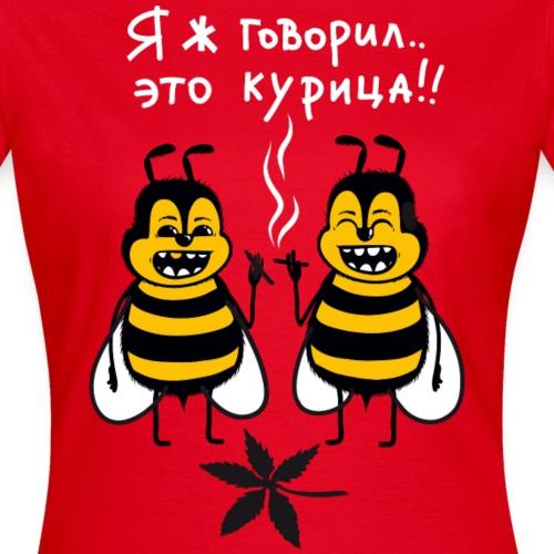 Пчёлы (Bienen) für dunkle Shirts