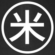 Design ~ Peko symbol black caps
