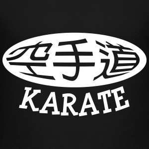 Karate Shirts - Kids' Premium T-Shirt