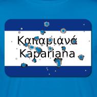 Motiv ~ Kapariana Agapao