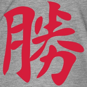 Kanji - Success T-Shirts - Men's Premium T-Shirt