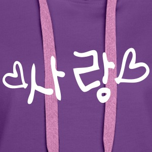 LOVE in Korean text SARNG Women's Hoodie - Women's Premium Hoodie