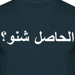 Al hasil shnu? - Men's T-Shirt