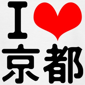 I Love Kyoto Shirts - Kids' T-Shirt