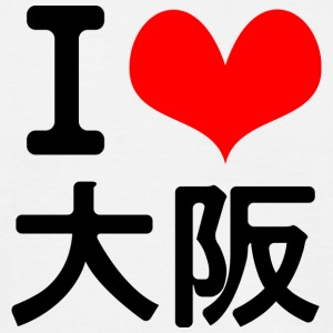 I Love Osaka T-Shirts - Men's T-Shirt