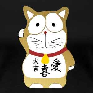 maneki neko gold - lucky cat T-Shirts - Frauen Premium T-Shirt