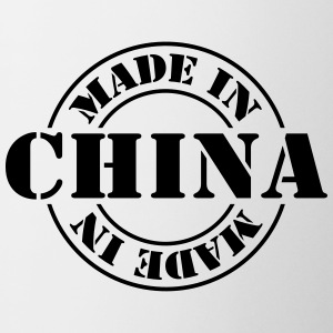 made_in_china_m1 Bottles & Mugs - Mug