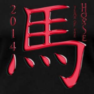 2014 Red Year Horse.png Tee shirts - T-shirt Premium Femme