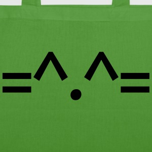 ascii car Bags & backpacks - EarthPositive Tote Bag