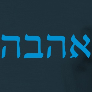 Love hebrew - T-shirt Homme