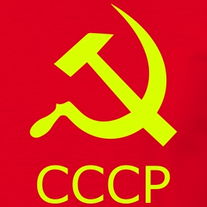 T-shirt Homme - CCCP,Russia,Sovietic Union,URSS,communism,communisme,communist,comunista,kommunismus,red army