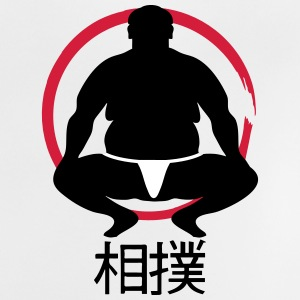A sumo wrestler Shirts - Baby T-Shirt