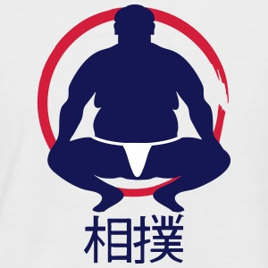 A sumo wrestler T-Shirts - Men's Baseball T-Shirt