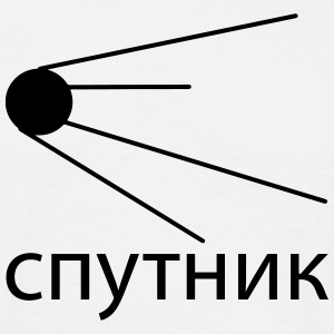 sputnik T-Shirts - Men's T-Shirt