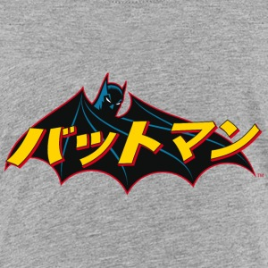 Batman logo japansk teenage-T-shirt - Teenager premium T-shirt