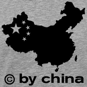 copy by china T-shirts - Mannen Premium T-shirt