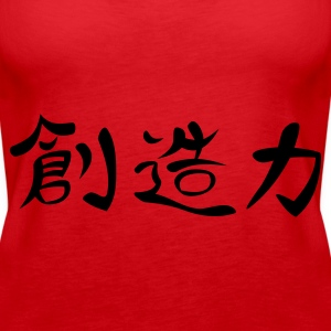 Red Kanji - Creativity Tops - Women's Premium Tank Top