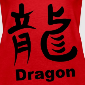 Kanji - Dragon - Women's Premium Tank Top
