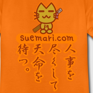 Samurai Cat Kids' Shirts - Teenage Premium T-Shirt