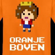 Design ~ Oranje boven