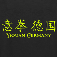 Motiv ~ Yiquan - Germany