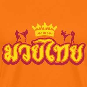 Muay thai king T-shirts - Mannen Premium T-shirt
