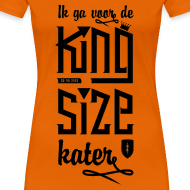 Ontwerp ~ King size Kater