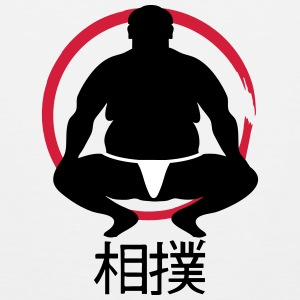 A sumo wrestler T-Shirts - Men's Premium Tank Top