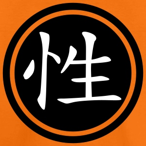 Orange chinese_sign_sexy_b_2c Kinder T-Shirts - Teenager Premium T-Shirt
