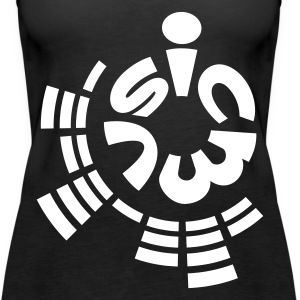 Women's Tank Top music - Women's Premium Tank Top