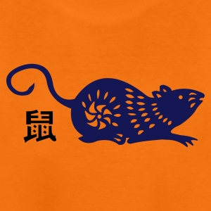 year of the rat (chinese zodiac) :-: - Teenager Premium T-shirt