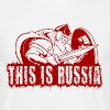 This is Russia - Männer T-Shirt