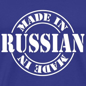 made_in_russian_m1 Tee shirts - T-shirt Premium Homme
