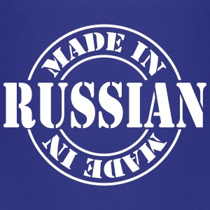 made_in_russian_m1 T-shirts - Børne premium T-shirt