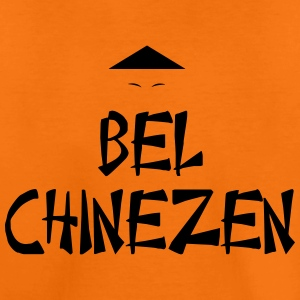 Belchinezen Shirts - Teenager Premium T-shirt